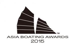 Asia Boating Awards 2015